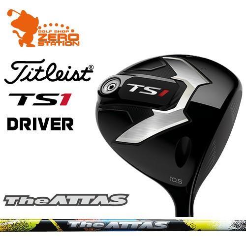 タイトリスト 2019 TS1 ドライバー Titleist TS1 DRIVER The ATTAS カーボンシャフト