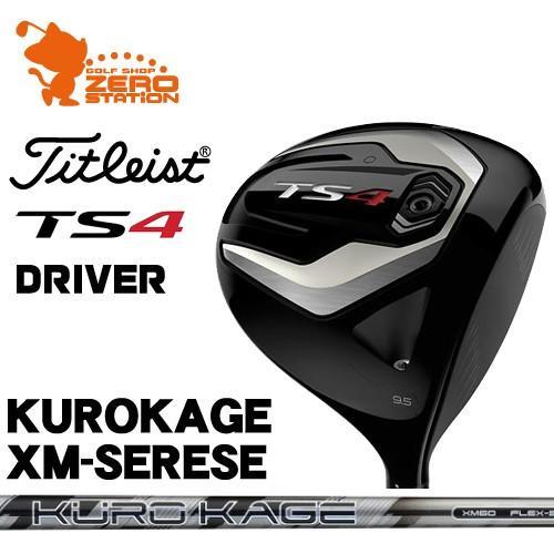 タイトリスト 2019 TS4 ドライバー Titleist TS4 DRIVER KUROKAGE XM カーボンシャフト
