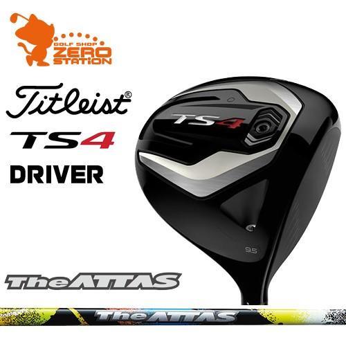 タイトリスト 2019 TS4 ドライバー Titleist TS4 DRIVER The ATTAS カーボンシャフト
