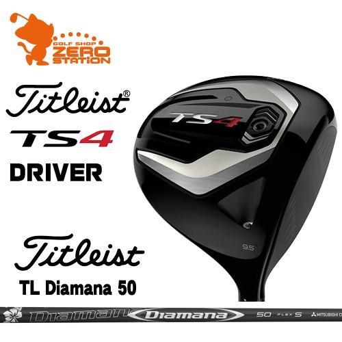 タイトリスト 2019 TS4 ドライバー Titleist TS4 DRIVER Diamana 50 カーボンシャフト