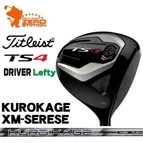 タイトリスト 2019 TS4 レフティ ドライバー Titleist TS4 Lefty DRIVER KUROKAGE XM カーボンシャフト