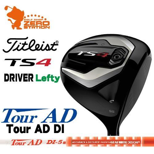 タイトリスト 2019 TS4 レフティ ドライバー Titleist TS4 Lefty DRIVER TourAD DI カーボンシャフト