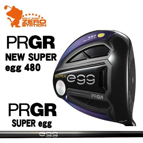 プロギア NEW SUPER egg 480 高反発 ドライバー PRGR NEW SUPER egg 480 DRIVER SUPER egg カーボンシャフト