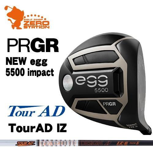 プロギア 2019 NEW egg 5500 impact エッグ ドライバー PRGR 19 NEW egg 5500 impact DRIVER TourAD IZ ツアーAD
