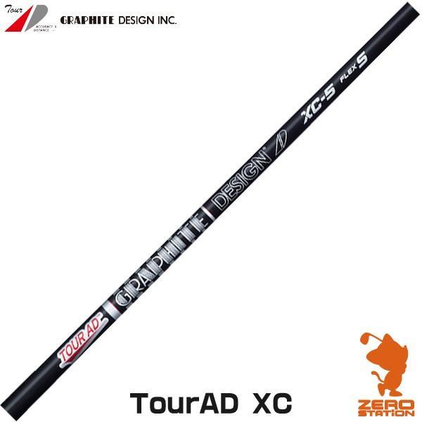 グラファイトデザイン TOUR AD XC ツアーAD XCシリーズ ドライバーシャフト [リシャフト対応]