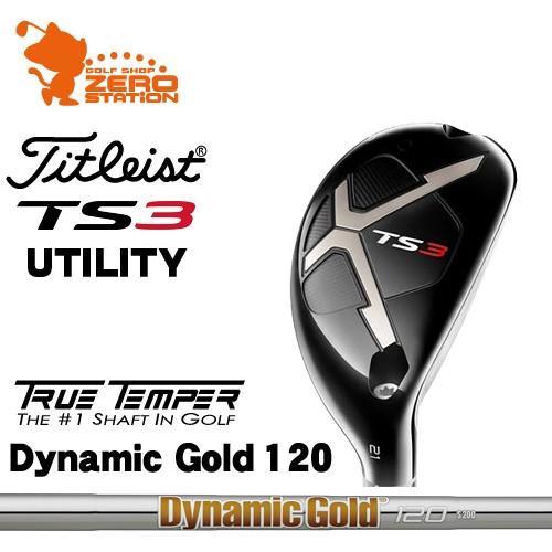 タイトリスト 2019 TS3 ユーティリティ Titleist TS3 UTILITY Dynamic ゴールド 120 スチールシャフト
