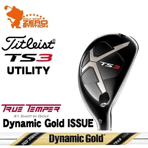 タイトリスト 2019 TS3 ユーティリティ Titleist TS3 UTILITY Dynamic Gold TOUR ISSUE スチールシャフト