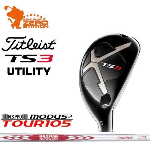 タイトリスト 2019 TS3 ユーティリティ Titleist TS3 UTILITY NSPRO MODUS3 TOUR105 スチールシャフト