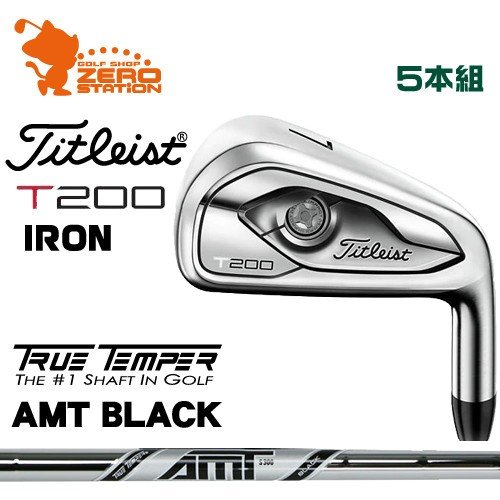タイトリスト 2019 T200 アイアン Titleist 19 T200 IRON 5本組 AMT BLACK スチールシャフト