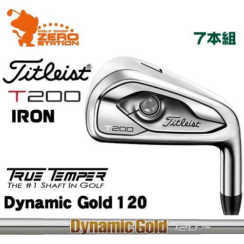 タイトリスト 2019 T200 アイアン Titleist 19 T200 IRON 7本組 Dynamic ゴールド 120 スチールシャフト