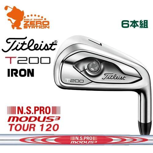 タイトリスト 2019 T200 アイアン Titleist 19 T200 IRON 6本組 NSPRO MODUS3 TOUR120 スチールシャフト