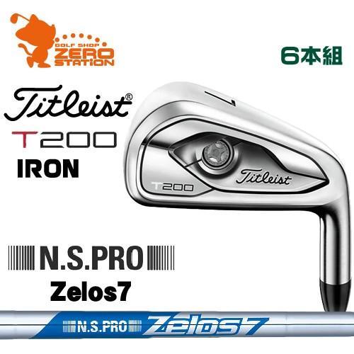 タイトリスト 2019 T200 アイアン Titleist 19 T200 IRON 6本組 NSPRO Zelos7 スチールシャフト