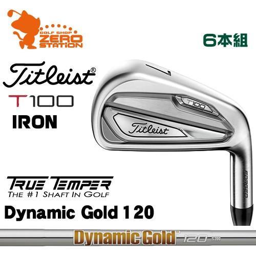 タイトリスト 2019 T100 アイアン Titleist 19 T100 IRON 6本組 Dynamic ゴールド 120 スチールシャフト