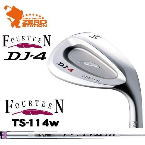 フォーティーン DJ-4 ウェッジ FOURTEEN DJ4 WEDGE TS-114w スチールシャフト