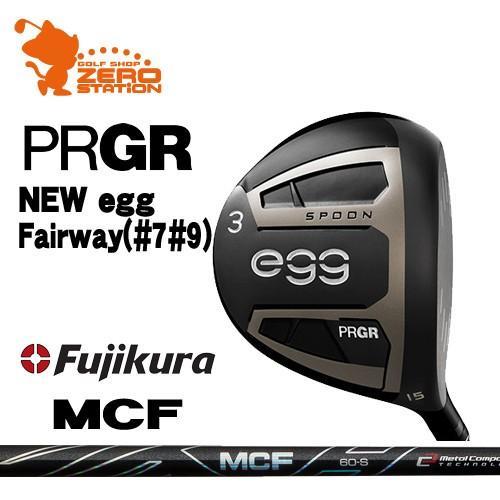 プロギア 2019 NEW egg(#7#9) エッグ フェアウェイ PRGR 19 NEW egg FAIRWAY MCF カーボンシャフト