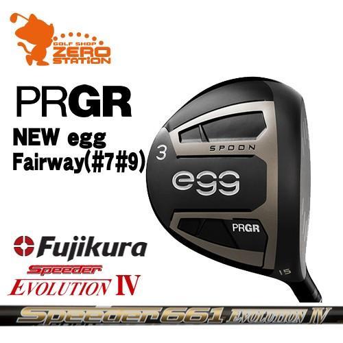プロギア 2019 NEW egg(#7#9) エッグ フェアウェイ PRGR 19 NEW egg FAIRWAY Speeder EVOLUTION4 カーボンシャフト