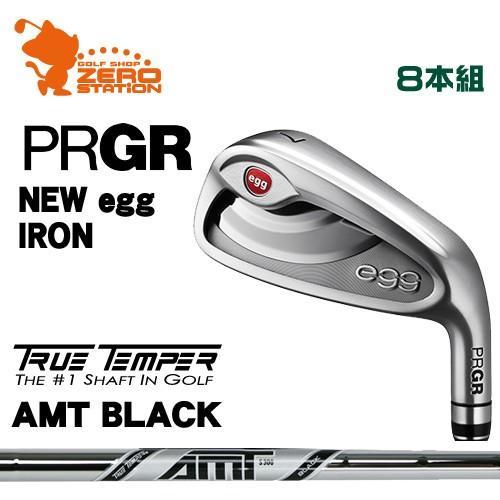 プロギア 2019 NEW egg エッグ アイアン PRGR 19 NEW egg IRON 8本組 AMT BLACK スチールシャフト