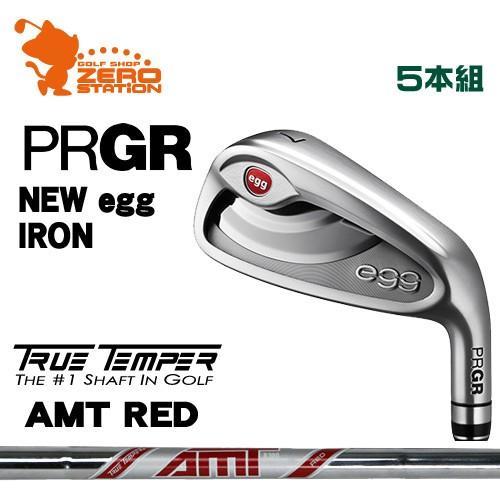 プロギア 2019 NEW egg エッグ アイアン PRGR 19 NEW egg IRON 5本組 AMT 赤 スチールシャフト