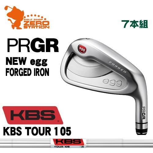 プロギア 2019 NEW egg FORGED エッグ アイアン PRGR 19 NEW egg FORGED IRON 7本組 KBS TOUR 105 スチールシャフト