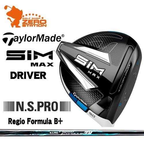 春のコレクション テーラーメイド 2020 SIM MAX ドライバー TaylorMade SIM MAX DRIVER NSPRO Regio Formula B+ レジオ, クサツマチ a7ae46f4