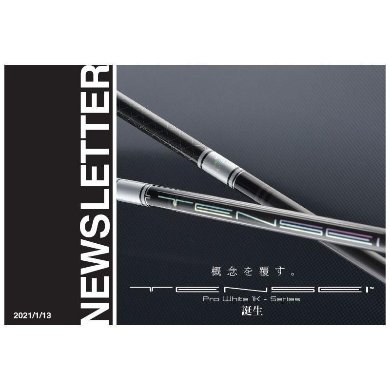テーラーメイド スリーブ付きシャフト 三菱ケミカル TENSEI Pro White 1K テンセイ ホワイト [SIM2/SIM/M/GLOIRE] スリーブ装着 zerost 04