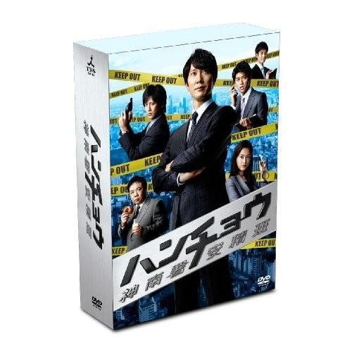 ハンチョウ·神南署安積班· DVD-BOX