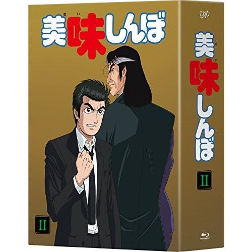 美味しんぼ Blu-ray BOX2 綺麗 中古