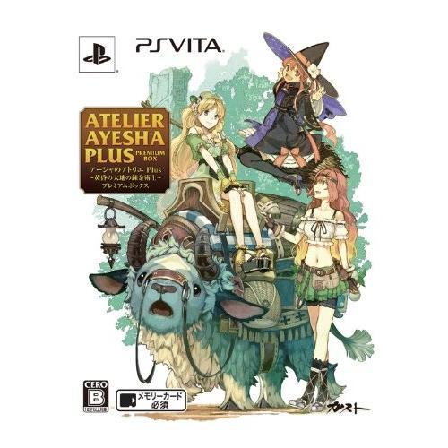 アーシャのアトリエ Plus 中古 綺麗め Vita PS プレミアム