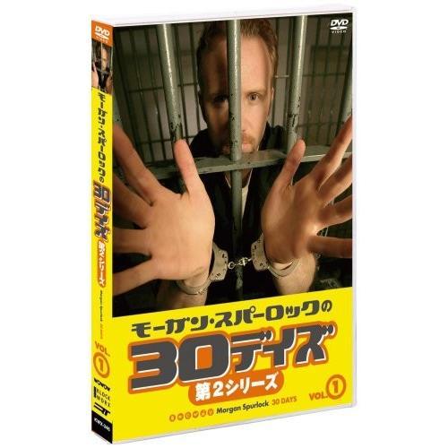 モーガン·スパーロックの30デイズ 第2シリーズ トリプルパック(3枚組) (DVD)
