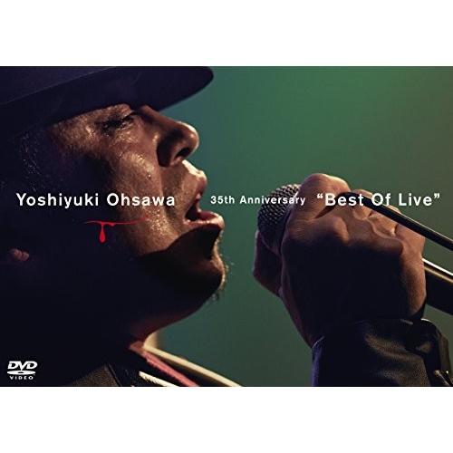 "大澤誉志幸35th Anniversary""Best Of Live"" (DVD)"