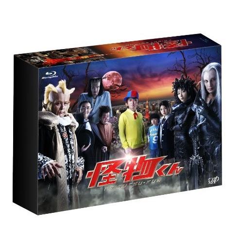「怪物くん」Blu-ray BOX 綺麗 中古
