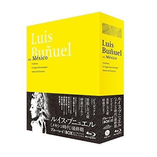 ルイス·ブニュエル (メキシコ時代)最終期 Blu-ray BOX(初回限定版)