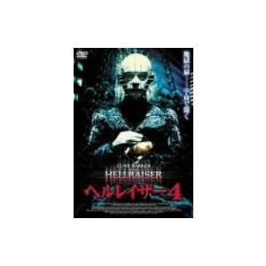 ヘルレイザー4 (DVD)