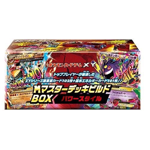 ポケモンカードゲームXY M(メガ)マスターデッキビルドBOX パワースタイル 新品