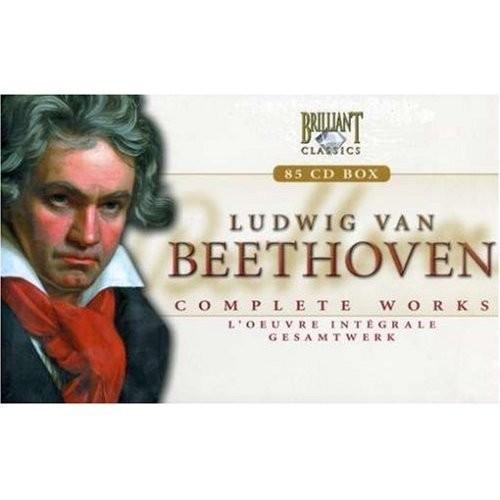 ベートーヴェン:主要作品全集 中古