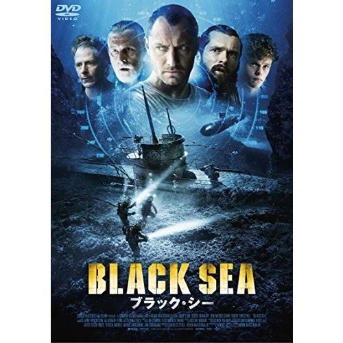 ブラック·シー (DVD) 綺麗 中古