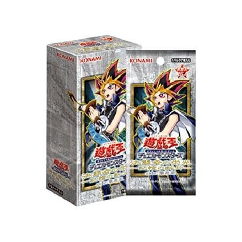 遊戯王OCG デュエルモンスターズ 決闘者の栄光 -記憶の断片- side:闇遊戯 BOX 新品