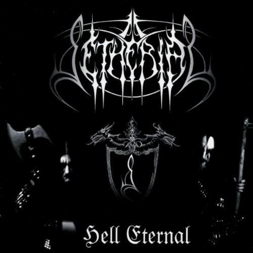 Hell Eternal 中古
