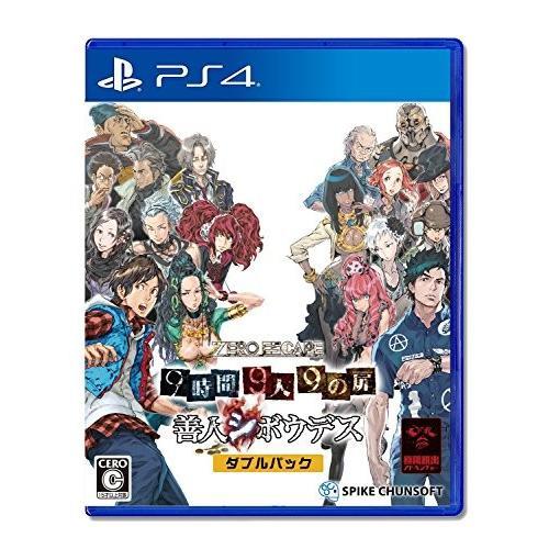 (PS4)ZERO ESCAPE 9時間9人9の扉 善人シボウデス ダブルパック