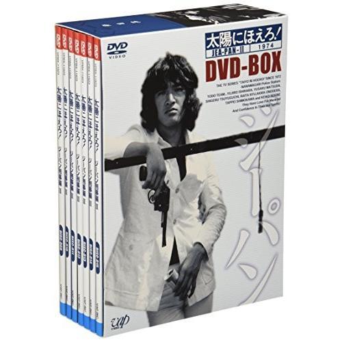 太陽にほえろ! ジーパン刑事編II DVD-BOX 新品