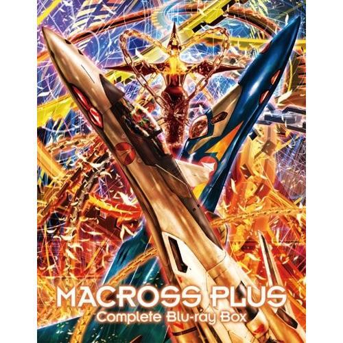 マクロスプラス Complete Blu-ray Box (アンコールプレス版) 中古