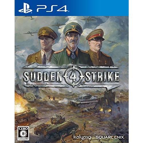 サドン ストライク 4 - PS4 中古