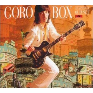 GORO CD BOX 中古商品 アウトレット