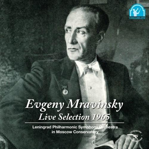 ムラヴィンスキー ライヴセレクション 1965 中古商品 アウトレット