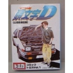 コミックトミカ Vol.1 頭文字D イニシャルD 新品 未使用