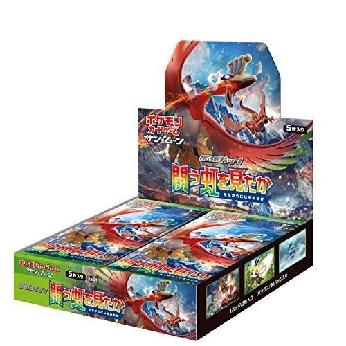 ポケモンカードゲーム サン&ムーン 拡張パック 「闘う虹を見たか」 BOX 新品 未使用