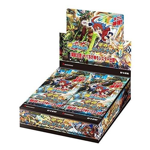 フューチャーカード 神バディファイト ブースターパック第1弾 「闘神ガルガンチュア」 BF-S-BT01 BOX 新品 未使用