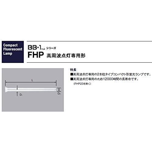 三菱 コンパクト形蛍光ランプ(蛍光灯) Hf BB・1 Single 32形 3波長形昼光色 (25本入り) FHP32EDK FHP32EDK 新品 未使用
