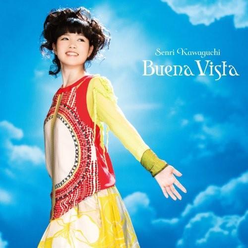 Buena Vista (初回限定盤)(DVD付) 中古商品