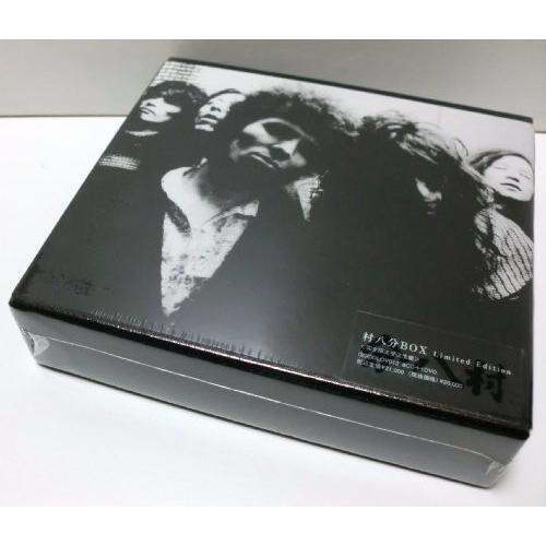 村八分ボックス(Limited Edition)(DVD付) 中古商品 アウトレット